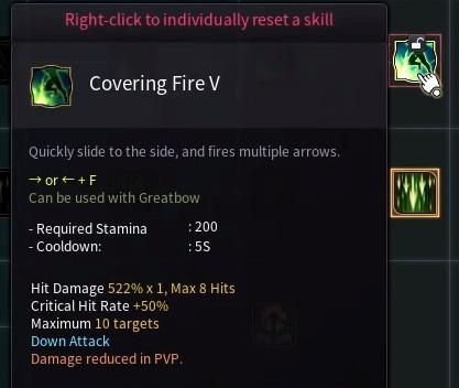 Black Desert Online BDO Archer Skill Build Guide Covering Fire